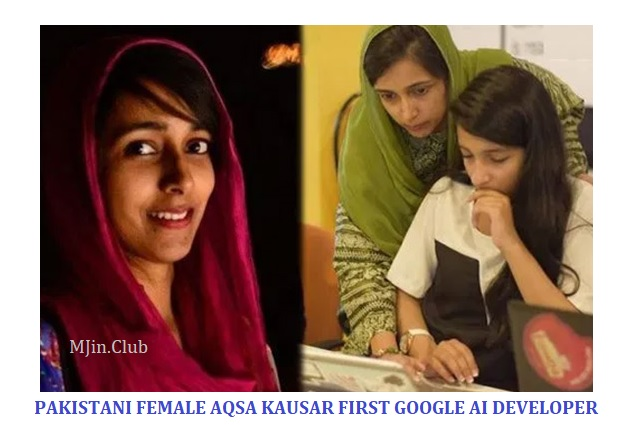 Meet Nust Graduate Pakistani Female Aqsa Kausar Come To Be First Google Machine Learning Developer Expert